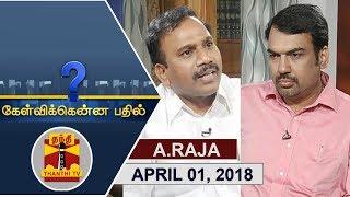 (01/04/2018) Kelvikkenna Bathil | Exclusive Interview with A Raja | Thanthi TV