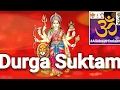 Shree Durga Suktam By Uma Mohan mp3