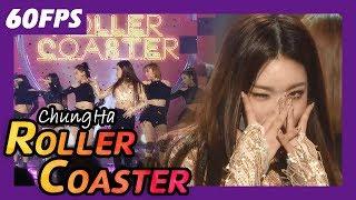60FPS 1080P | CHUNGHA - Roller Coaster, 청하 - 롤러코스터 Show Music Core 20180120