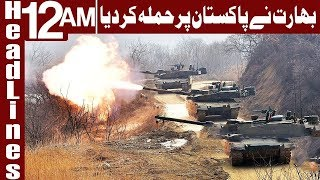 Indian Forces attack Pakistan Army on Border - Headlines 12 AM - 12 April 2018 - Express News