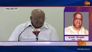 #பொக்கிஷம் : சன் நியூஸுக்கு மறைந்த டி.என்.சேஷன் அளித்த பிரத்யேக பேட்டி   Tamil News   Sun News