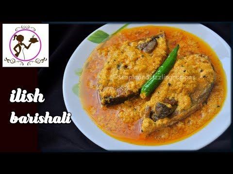 ইলিশ বরিশালি - Ilish Barishali Recipe | How to make Traditional Ilish Barishali | Bengali Ilish Mach