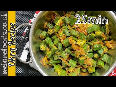 How to cook - Okra | Healthy vegan recipe