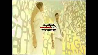 puli yendi yendi video song