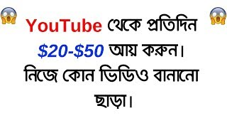 CPAGrip CPA Marketing Complete Tutorial 2 - Bangla - PakVim