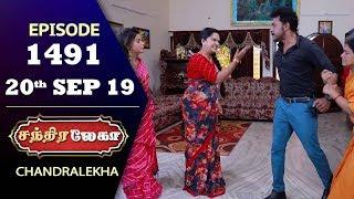 CHANDRALEKHA Serial | Episode 1491 | 20th Sep 2019 | Shwetha | Dhanush | Nagasri | Arun | Shyam
