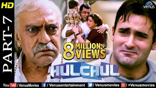 Hulchul -Part 7 |Paresh Rawal,Amrish Puri, Jackie Shroff & Akshaye Khanna | Best Comedy Movie Scenes