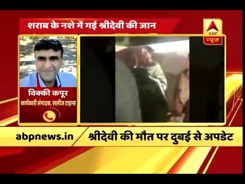 Dubai Police to record Boney Kapoor's statement before handing over Sridevi's mortal remai