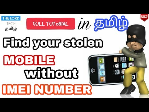 Find your lost or stolen phone without IMEI number in tamil