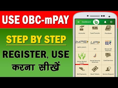 How To Register OBC mPay | Use OBC mPay | OBC Mobile Banking | Oriental Bank of Commerce
