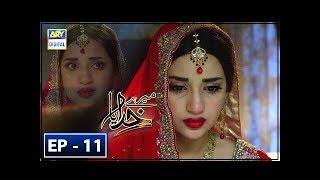 Mere Khudaya Episode 11 - 1st September 2018 - ARY Digital [Subtitle Eng]