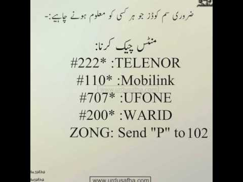 how to check jazz  warid zong ufone telenor call & sms packages and help line information