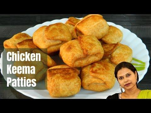 Ramzan Special - Chicken Keema Patties || চিকেন কিমা প্যাটিস || चिकेन कीमा पैतीस || Recipe #69