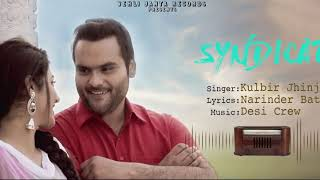 Syndicate Official Song | Rakhwan Kota | Kulbir Jhinjer | Latest Punjabi Songs 2018