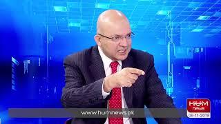 Program Nadeem Malik Live, November 6, 2018 l HUM News