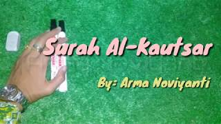 Kaligrafi Khat Diwani Qs Al Kausar Ayat 1 3 Dan Artinya