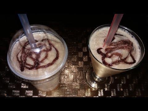 Vanilla Coffee Slushie