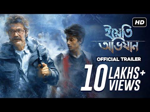 Yeti Obhijaan (ইয়েতি অভিযান)   Official Trailer   Prosenjit   Aryann   Indraadip   Srijit Mukherji