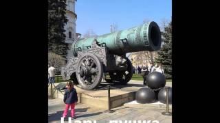 Москва  Музеи Кремля
