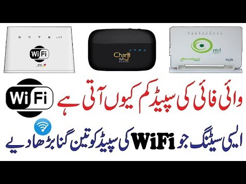 How to Fix STC WiFi Router Channel Setting   PTCL   ZAIN