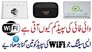 How To Change STC Router Modem HG658 V2 Home Gateway setting
