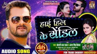 Khesari Lal Yadav हाई हिल के सेंडिल Antra Singh High Heel Ke