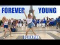 [KPOP IN PUBLIC] BLACKPINK - 'FOREVER YOUNG' - DANCE COVER