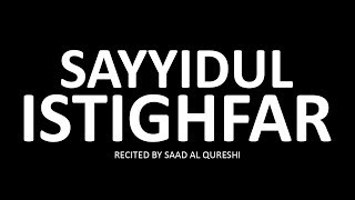 Istighfar 15 times | The Best Solution to all your Problems ᴴᴰ - Powerful DUA!