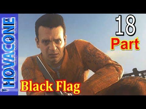 Black Flag | Call Of Duty Infinite Warfare | Part 18 | Walkthrough Gameplay