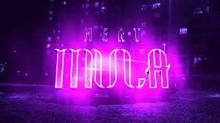MERT x MUKO - MULA  (prod. by MUKOBEATZ)