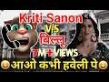 Kriti Sanon Vs Billu Aao Kabhi Haveli Pe Song Funny Call Video By Talking Tom Masti