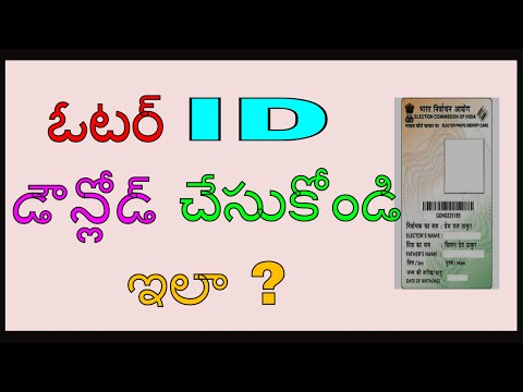 how to download votercard online| telugu |sathish tech