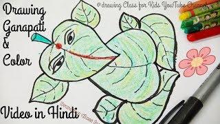 Simple Ganesha Drawing Easy Ganpati Drawing And Color Ganpati