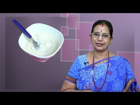 Infant Cereal - Puffed Rice   Mallika Badrinath Recipes   Baby Food