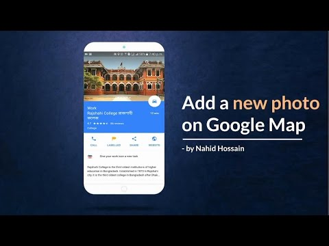 Add New Photo to Google Map