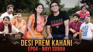 Desi Prem Kahani - Episode 04 - Nayi Subah   Lalit Shokeen Films  