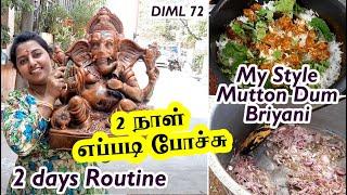2 Days Routine | My Style Mutton Dum Briyani | Karthikha Channel Daily Routine | DIML 72