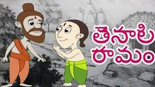 Tenali Rama Story Telugu Story | Deepakka Kathalu | Juniors
