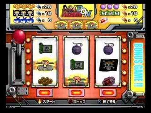 Battle Stadium D.O.N - Slot Machine