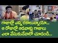 Super Star Krishna Ultimate Movie Scene From Gajula Kishtayya TeluguOne