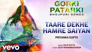 Taare Dekhe Hamre Saiyan - Official Full Song   Gorki Patarki   Priyanka Gupta
