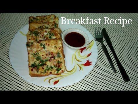 सिर्फ 3 मिनट में बनाए ब्रेकफास्ट रेसिपी | Quick & Easy Breakfast Recipe by Punjabi Cooking
