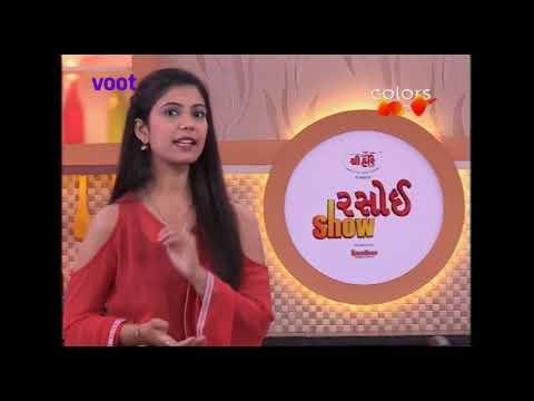 Rasoi Show - 15th March 2018 - રસોઈ શોવ