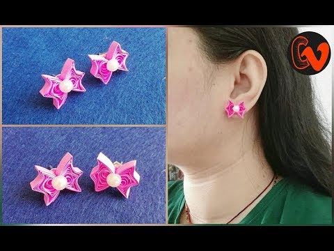 How To Make Quilling Stud Earrings Tutorial / Paper Quilling Earrings / Design 31
