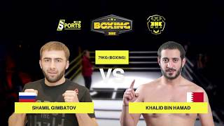 Khk Boxing Fight Night - Khalid Bin Hamad Vs Shamil Gimbatov