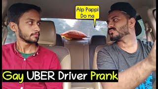 GAY Uber Driver Prank ft. HUUB VLOGS - Pranks in Pakistan - LahoriFied