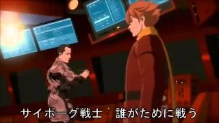 Cyborg 009  誰がために 396Hz  Schallquelle , um Ängste