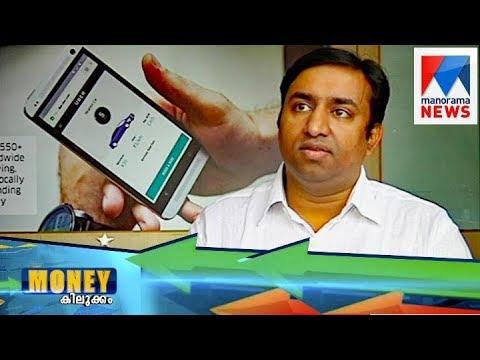 Good acceptance for Uber pool in Kochi   Money Kilukkam    Manorama News