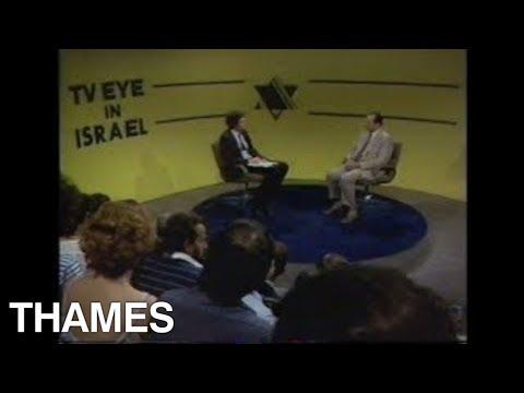 Sabra and Shatila massacre | West Beirut | Israel | Studio Debate | 1982
