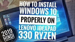 Install Windows on Lenovo FreeDos NO OS Laptops, BIOS Setup (First
